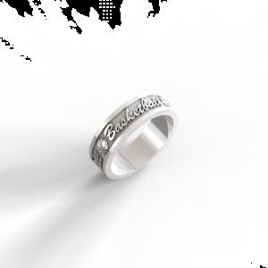 Баскетбол – кольцо женское