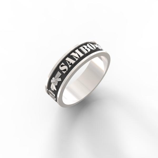 Самбо – кольцо